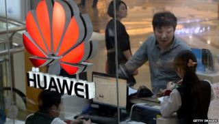 Huawei logo with people