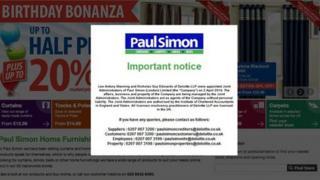 Screen grab from Paul Simon website