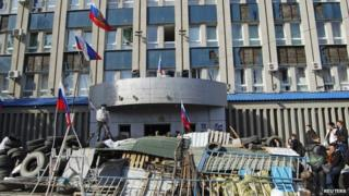 Occupied offices of state security service in Luhansk. 7 April 2014