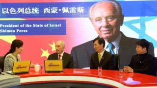 Simon Peres interacted with Chinese netizens on Weibo