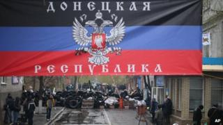 Pro-Russian flag in Donetsk