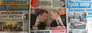 Ukrainian newspaper front pages from 16 April 2014