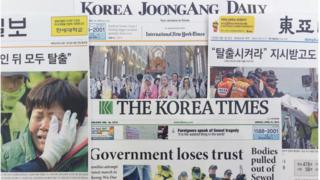 South Korean newspaper front pages