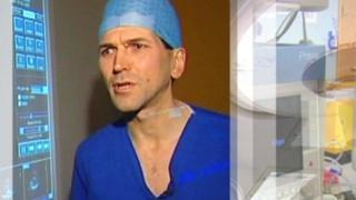 Ian Wilson has been dismissed from Queen Elizabeth Hospital