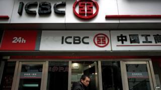 ICBC exterior