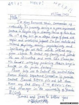 Letter written by Tohnain Emmanuel Njong