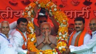 Narendra Modi urged people in Amethi to vote for the BJP