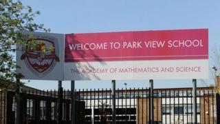 Park View School