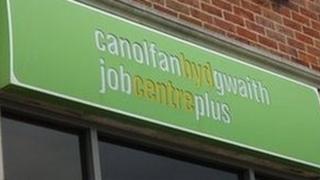 Canolfan waith