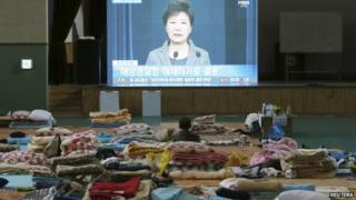 South Korea to break up coastguard after ferry disaster