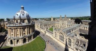 The Radcliffe Camera - part of Oxford's Bodleian Library