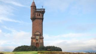 Airlie Monument