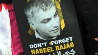 Young protesters hold up a picture of Nabeel Rajab in Malkiya, Bahrain, (3 October 2013)