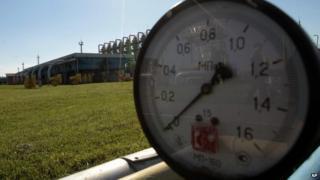 Ukraine makes part payment on Russian gas debt