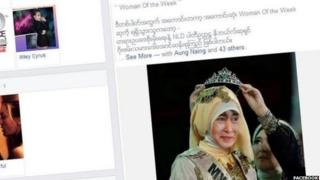 Screengrab of doctored image of Aung San Suu Kyi wearing an Islamic headscarf posted by the wife of Burmese minister Ye Htut on Facebook