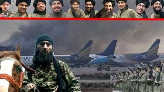 Fighters who IMU said carried out the airport raid
