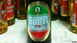 The beer bottle with Iranian flag label