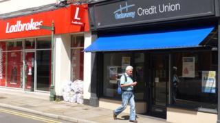 Gateway Credit Union shopfront
