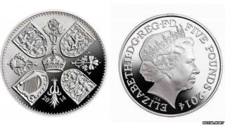 Prince George's commemorative coin