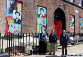 (l-r) Lang Kong Lau, Te Hay Yue and Sing Zhay Woo at the Opera from Chinatown artwork in Duke Street, Liverpool