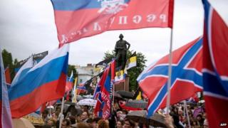 Moscow rally in support of pro-Russian people in eastern Ukraine 11/06/2014