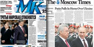 Front pages of Russian newspapers