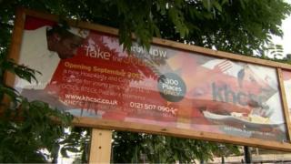 Kajans Hospitality & Catering Studio College sign