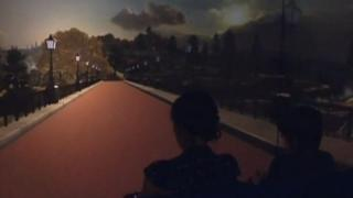 The virtual reality facility