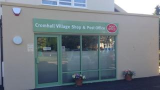 Cromhall shop and post office