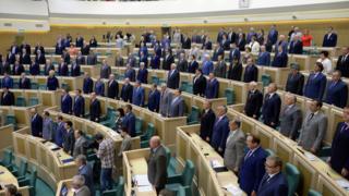 Russian parliamentarians