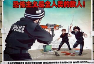 A Chinese poster warns of the dangers of terrorism