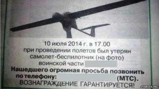 Newspaper advert looking for lost drone