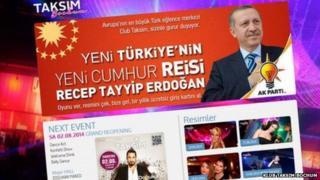 Pro-Erdogan ad on Klub Taksim website