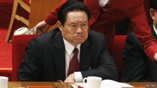 Zhou Yongkang in 2007