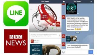 BBC News on Line