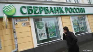 Sberbank branch in Crimea - file pic
