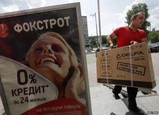 Electronic goods on sale in Kiev - file pic