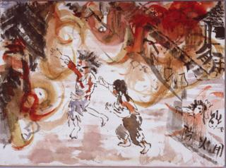 Yoshiko Michitsuji - I Ran Toward My House Through a Sea of Flames, 1974