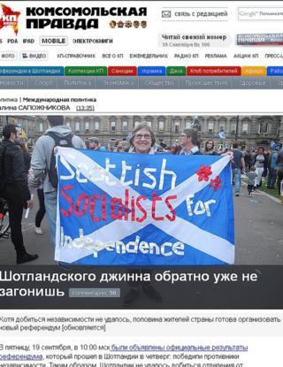 Komsomolskaya Pravda Russia