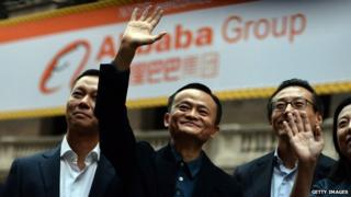 Alibaba chief executive Jack Ma arriving at New York stock exchange