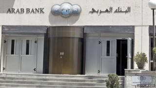 Arab Bank exterior