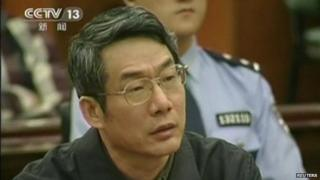 "Former deputy head of China's top planning agency, The National Development and Reform Commission, Liu Tienan is seen during his trial at the Intermediate People""s Court in Langfang, Hebei province, in this still image taken from video shot on 24 September 2014."