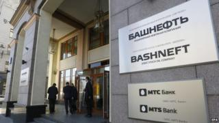 Bashneft HQ in Moscow - file pic