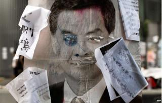 A defaced placard of Hong Kong chief CY Leung near the government's headquarters on 3 October 2014 HQ on 3 October 2014