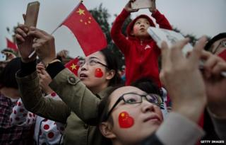 China's National Day celebrations 4 October 2014