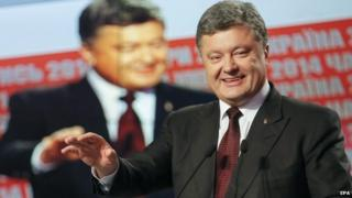"Ukrainian President Petro Poroshenko reacts during his briefing in ""Petro Poroshenko Bloc"" political party press centre in Kiev, Ukraine, 26 October 2014."