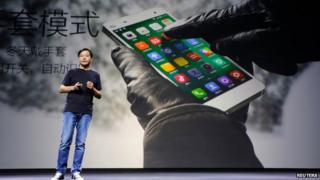 Lei Jun, founder and chief executive officer of China's mobile company Xiaomi