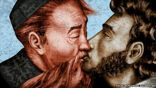The poster of the poets kissing