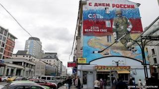 The original Crimea-themed mural
