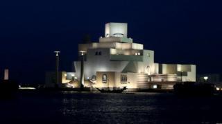 Museum of Islamic Art in the Qatari capital Doha